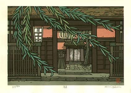 Nishijima Katsuyuki: Sumiya - Artelino