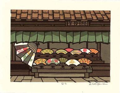 Nishijima Katsuyuki: Fans in Front of Store - Artelino