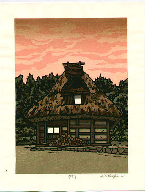 Nishijima Katsuyuki: Thatched Roof House in the sunset - Artelino