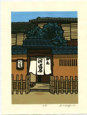 Nishijima Katsuyuki: Old Store Entrance - Artelino