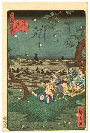 歌川広景: Humorous Scene at Mt. Dokan - Edo Meisho Douke Zukushi - Artelino