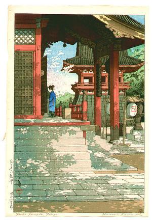 川瀬巴水: Meguro Fudo Temple - Artelino