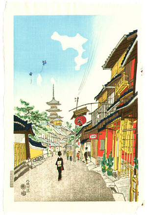 Kotozuka Eiichi: Near Yatsuhashi on the New Year's Day - Artelino