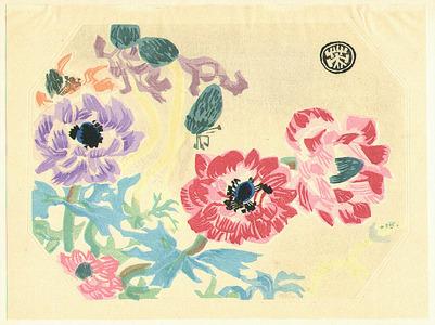 Kotozuka Eiichi: Poppies - Artelino