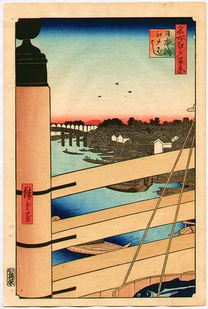 Utagawa Hiroshige: Meisho Edo Hyakkei - Nihonbashi Edobashi - Artelino