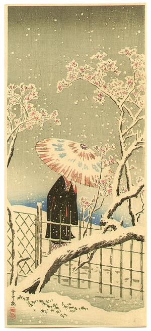 高橋弘明: Plum in the Snow - Artelino