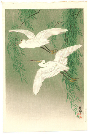 Ohara Koson: Two Egrets and Willow Tree - Artelino