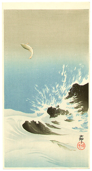 Ohara Koson: Leaping Trout - Artelino