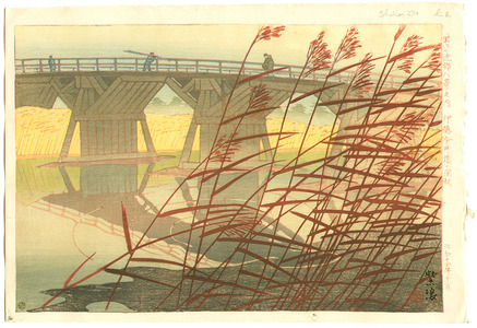 笠松紫浪: Late Fall at Imai Bridge - Artelino