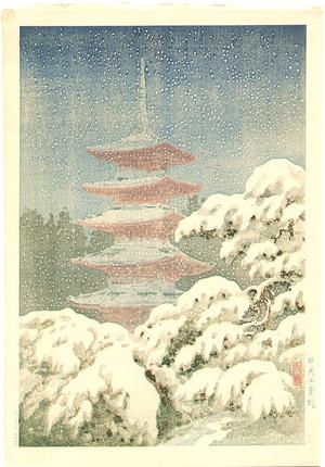 Tsuchiya Koitsu: Nikko Goju no Tou Pagoda - Artelino