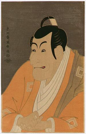 東洲斎写楽: Ichikawa Ebizo - Kabuki - Artelino