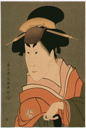 東洲斎写楽: Osagawa Tsuneyo - Kabuki - Artelino