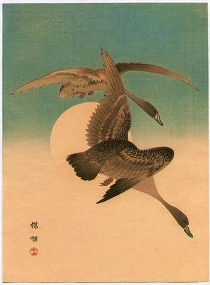 幸野楳嶺: Geese and the Moon - Artelino