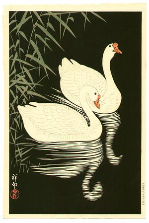 小原古邨: Swan and Reeds - Artelino