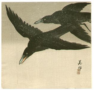 Hirose Biho: Two Crows - Artelino