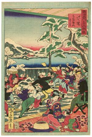 Ikkei: Snowball Fight at Shinobazu Pond - Artelino