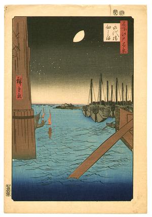 Utagawa Hiroshige: Tsukuda Island - One Hundred Famous View of Edo - Artelino