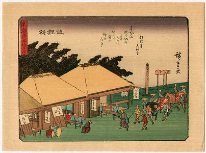 歌川広重: Kyoka Tokaido - No. 40 Chiriu - Artelino