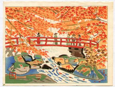 Hagiwara Hideo: Takao in Kyoto - Artelino