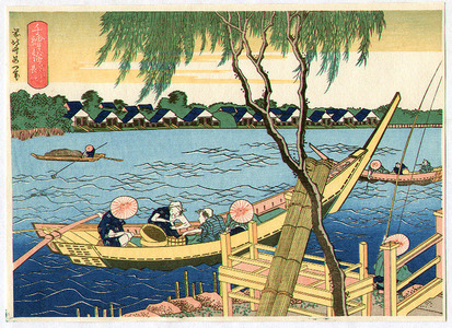 Katsushika Hokusai: Fishing at Naganawa - One Thousand Views of Ocean - Artelino