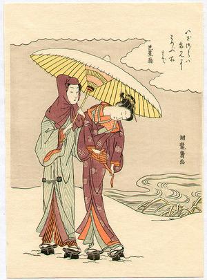 磯田湖龍齋: Outing in the Snow under One Umbrella - Artelino