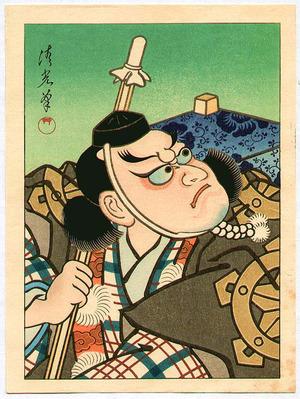 鳥居清忠: Benkei - Kabuki - Artelino