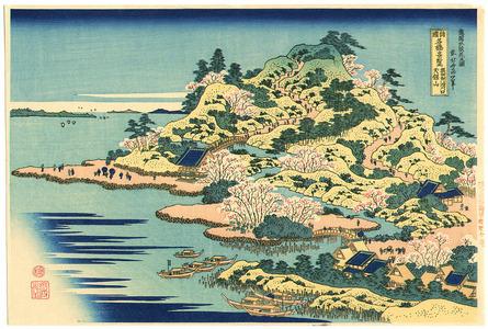 Katsushika Hokusai: Bridges at Mt.Tenpo - Artelino