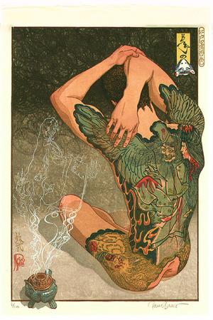 Paul Binnie: Ghost - Edo Sumi Hyakushoku - Artelino