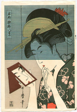 Kitagawa Utamaro: Beauty with Mirror - Artelino