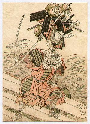Katsukawa Shunsho: Yoshitsune vs. Benkei - Artelino