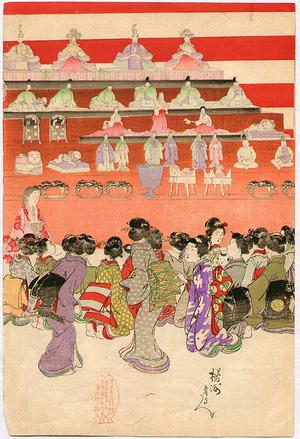 Toyohara Chikanobu: Doll's Festival - Artelino