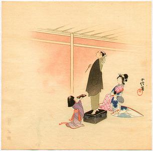 Hasegawa Konobu: Calligrapher - Artelino