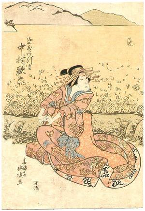 Inoue Hokucho: Samurai and Courtesan - Artelino