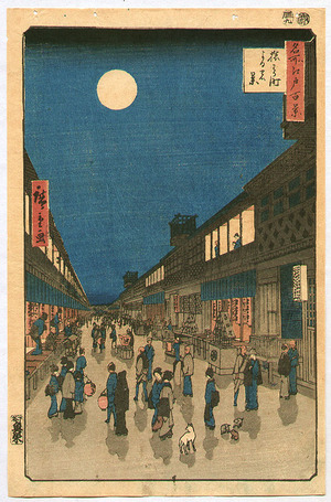 歌川広重: Night View of Saruwaka-machi - One Hundred Famous Views of Edo - Artelino