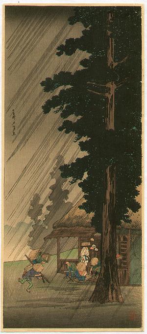 高橋弘明: Sudden Shower at Takaido - Artelino