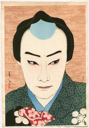 Natori Shunsen: Nakamura Ganjiro as Tojuro - Kabuki - Artelino