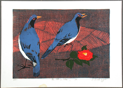 笠松紫浪: Birds and Camellia - Artelino