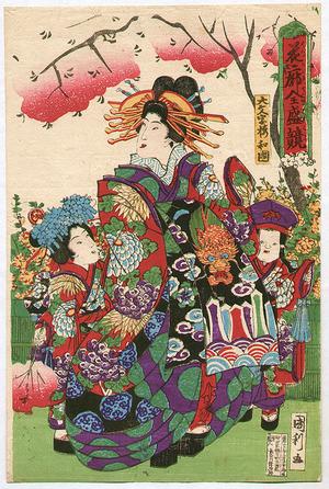 Utagawa Kunitoshi: Courtesan and Kamuro - Artelino