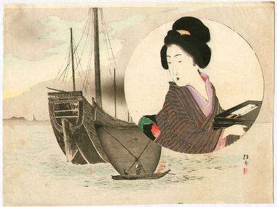 Takeuchi Keishu: Waitress and Ship - Artelino