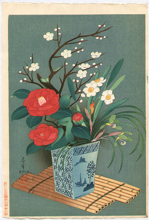 Ono Bakufu: Flower Vase - Artelino