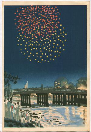 Kotozuka Eiichi: Fireworks at Kamo River - Artelino