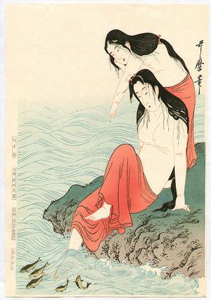 Kitagawa Utamaro: Abalone Divers - Artelino