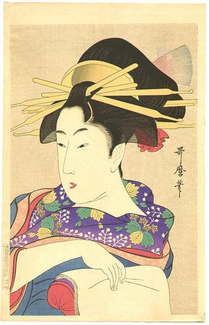 Kitagawa Utamaro: Courtesan - Artelino