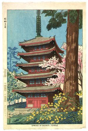 Fujishima Takeji: Daigoji Temple - Artelino