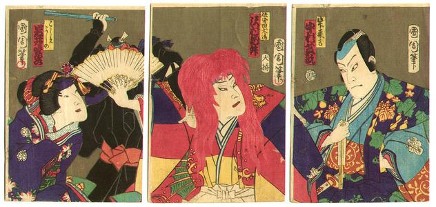 Toyohara Kunichika: Red Hair and Ninja - Kabuki - Artelino