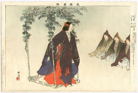 Tsukioka Kogyo: Teika - Noh-gaku Zue - Artelino