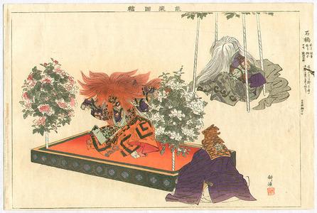 Tsukioka Kogyo: Shakkyo - Noh-gaku Zue - Artelino