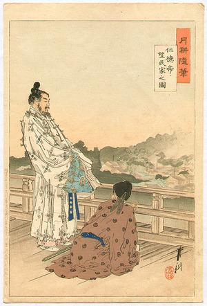 尾形月耕: Emperor Nintoku - Gekko Zuihitsu - Artelino