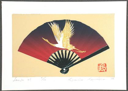 Kaneko Kunio: Folding Fan 21 - Sensu 21 - Artelino