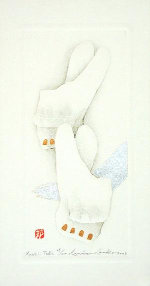 Kaneko Kunio: Pretty Socks - Kawaii Tabi - Artelino